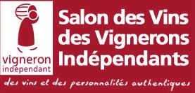 salon des vins destiné à vente vin Gaillac, achat vin Gaillac-vin Gaillac Rouge-vin Gaillac Blanc-Vin Gaillac doux-
